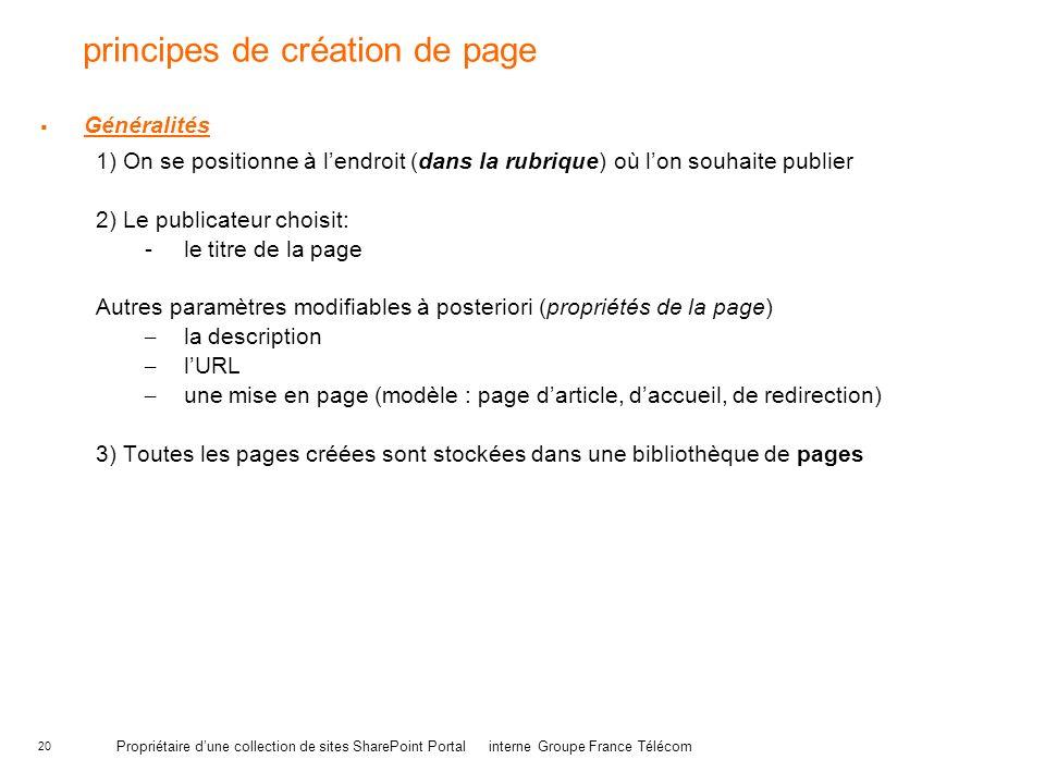principes de création de page