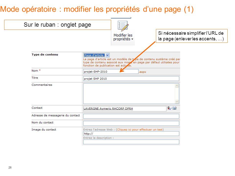 Mode opératoire : modifier les propriétés d'une page (1)