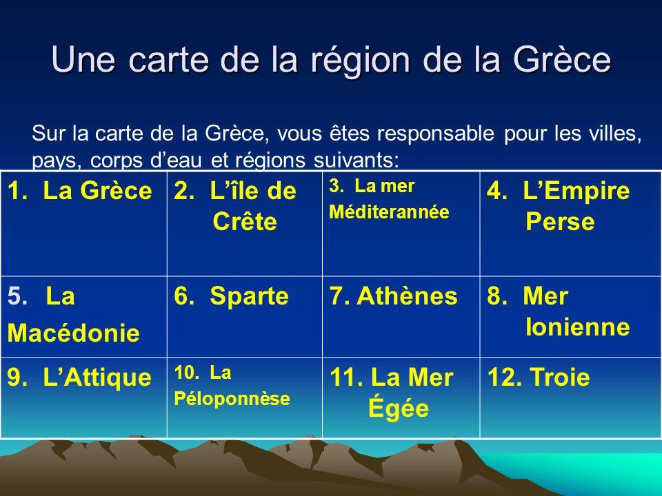 Une carte de la région de la Grèce
