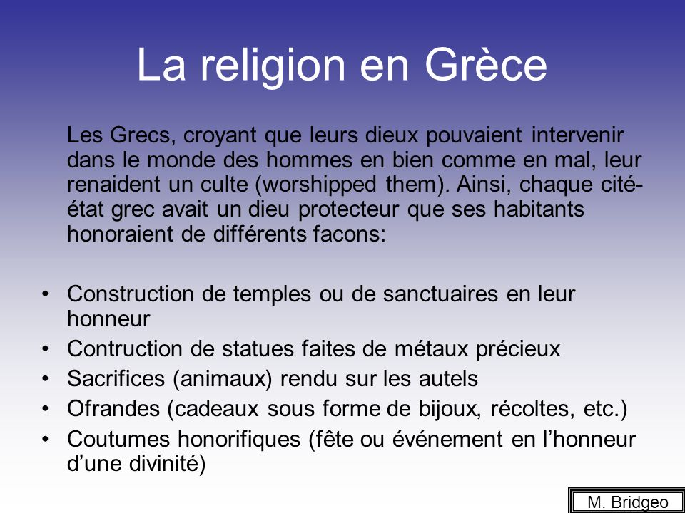 La religion en Grèce