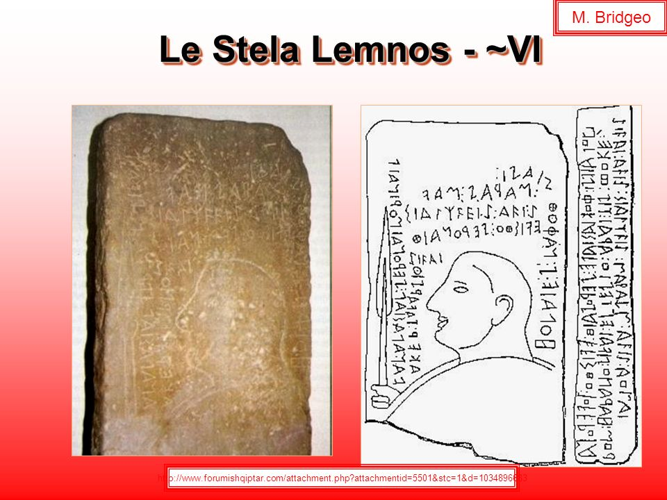 Le Stela Lemnos - ~VI M. Bridgeo