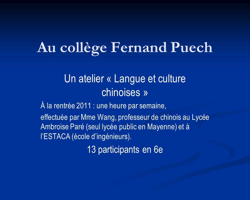 Au collège Fernand Puech
