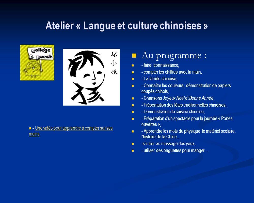 Atelier « Langue et culture chinoises »