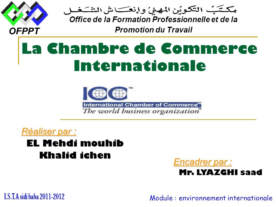 La chambre de commerce internationale ppt t l charger for Chambre de commerce skikda
