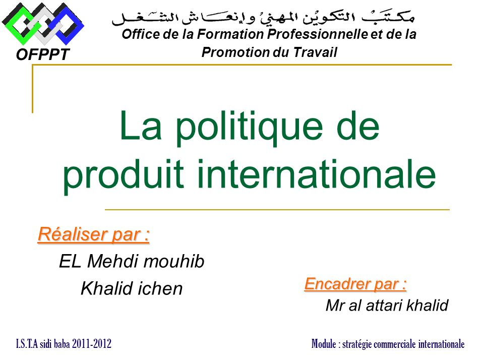 La politique de produit internationale ppt t l charger - Office de migration internationale ...