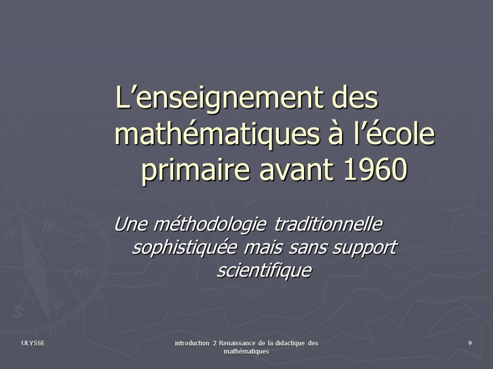 L'enseignement des mathématiques à l'école primaire avant 1960