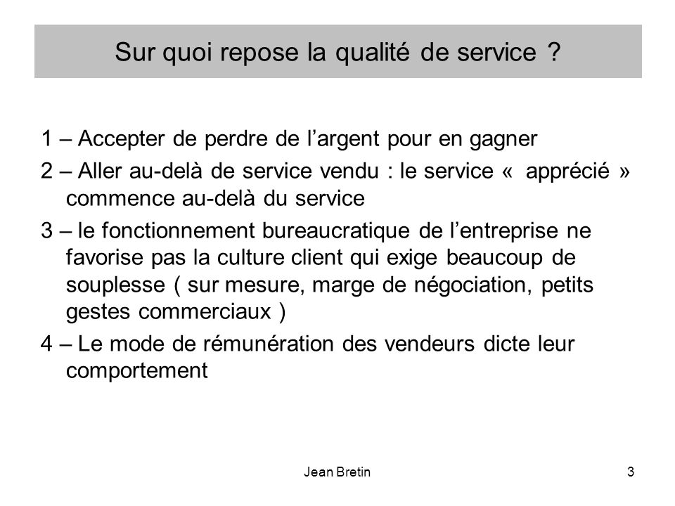 Sur quoi repose la qualité de service