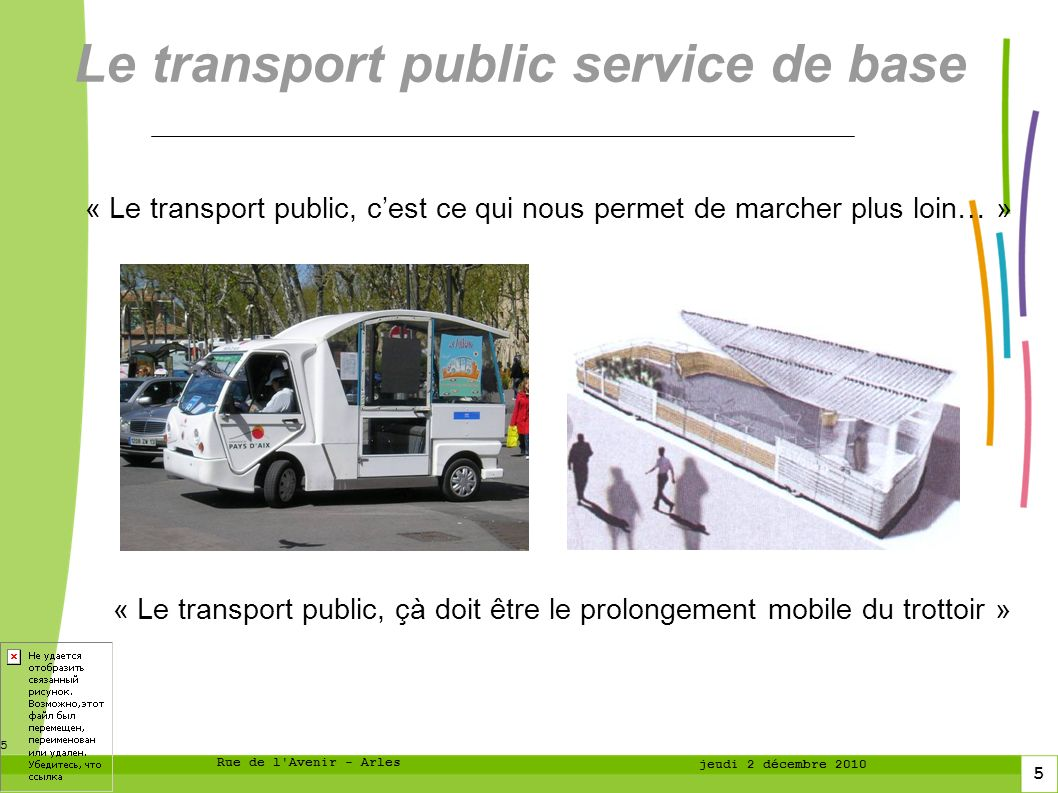 Le transport public service de base