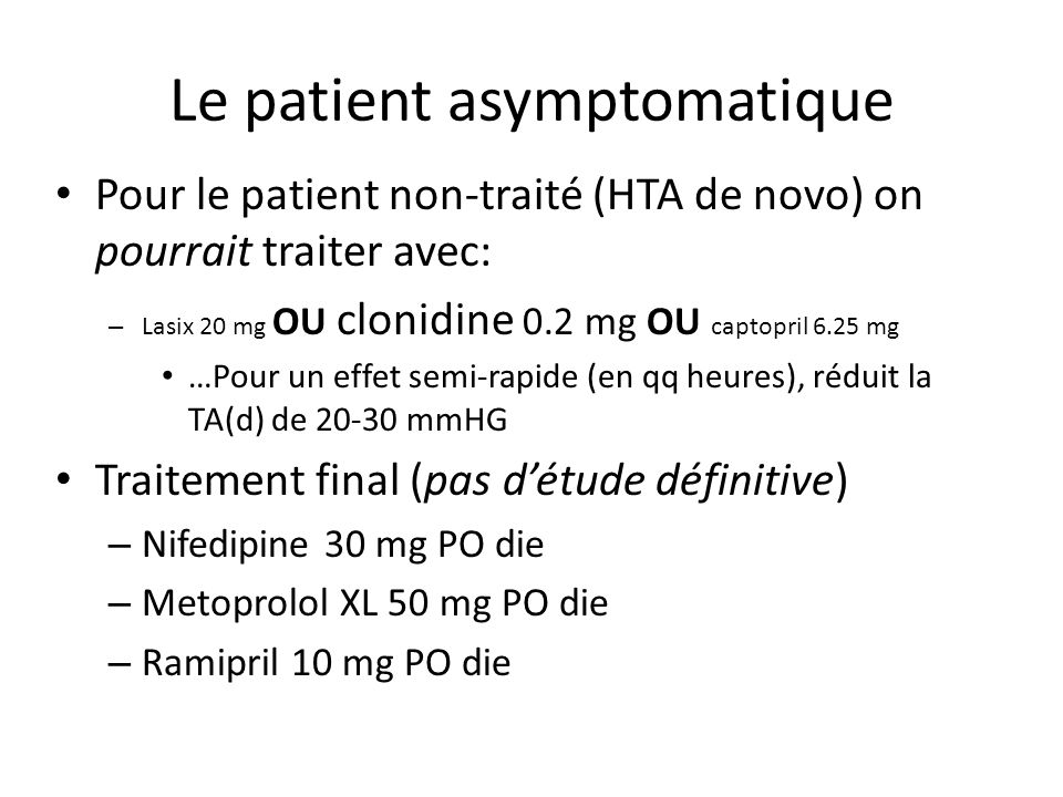Le patient asymptomatique