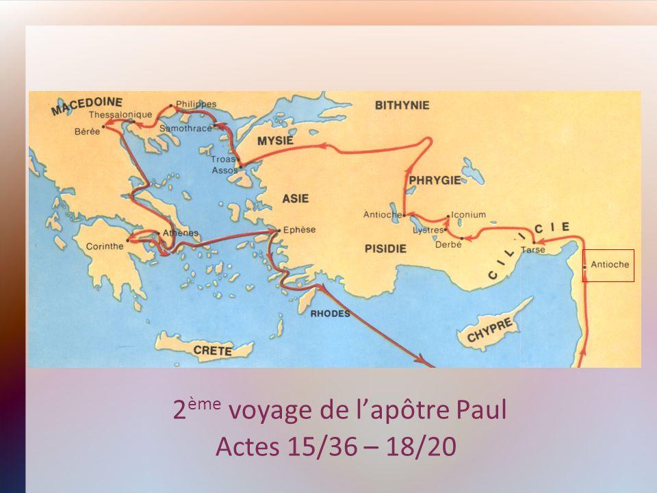 2ème voyage de l'apôtre Paul