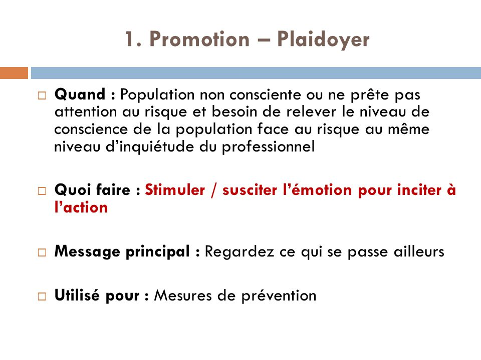 1. Promotion – Plaidoyer