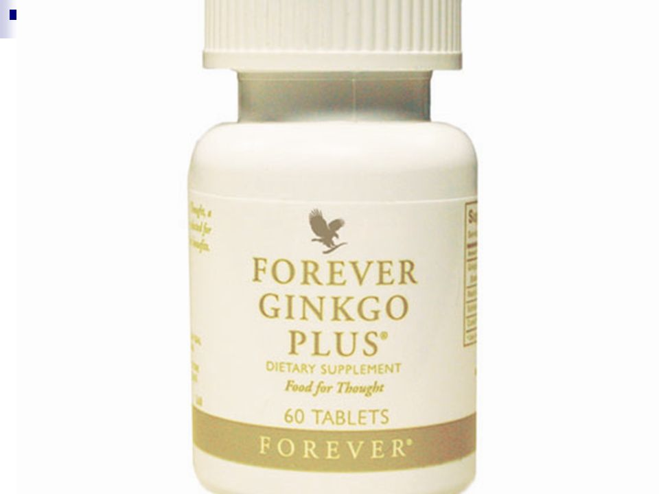 Le Ginkgo Le Ginkgo Bi loba (arbre millénaire) contient