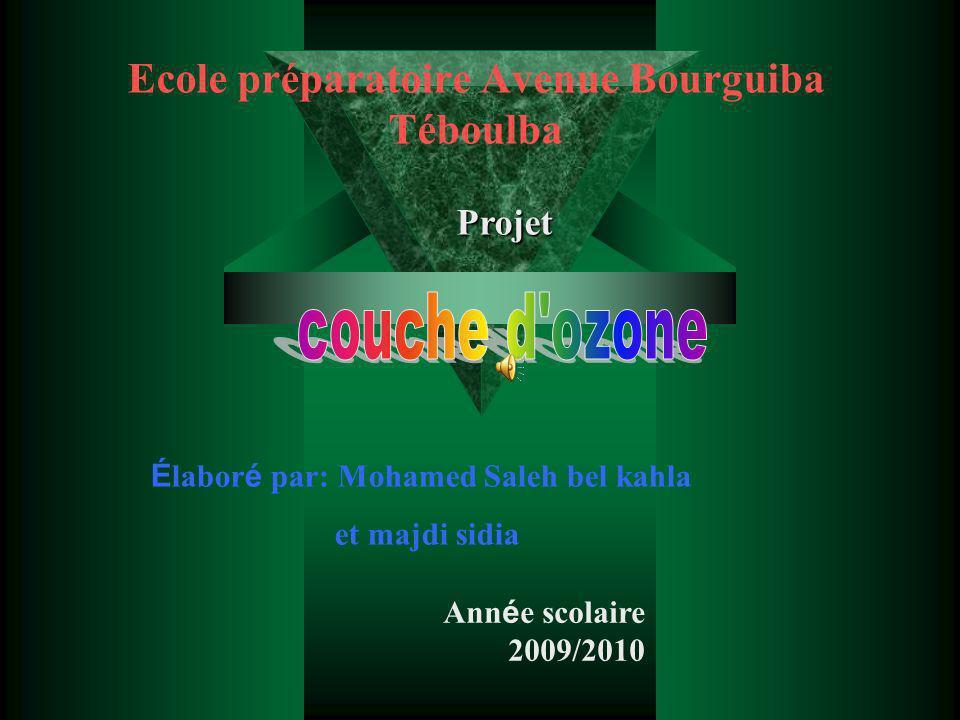 Ecole préparatoire Avenue Bourguiba Téboulba