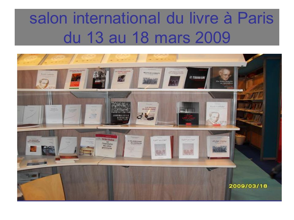 salon international du livre à Paris du 13 au 18 mars 2009