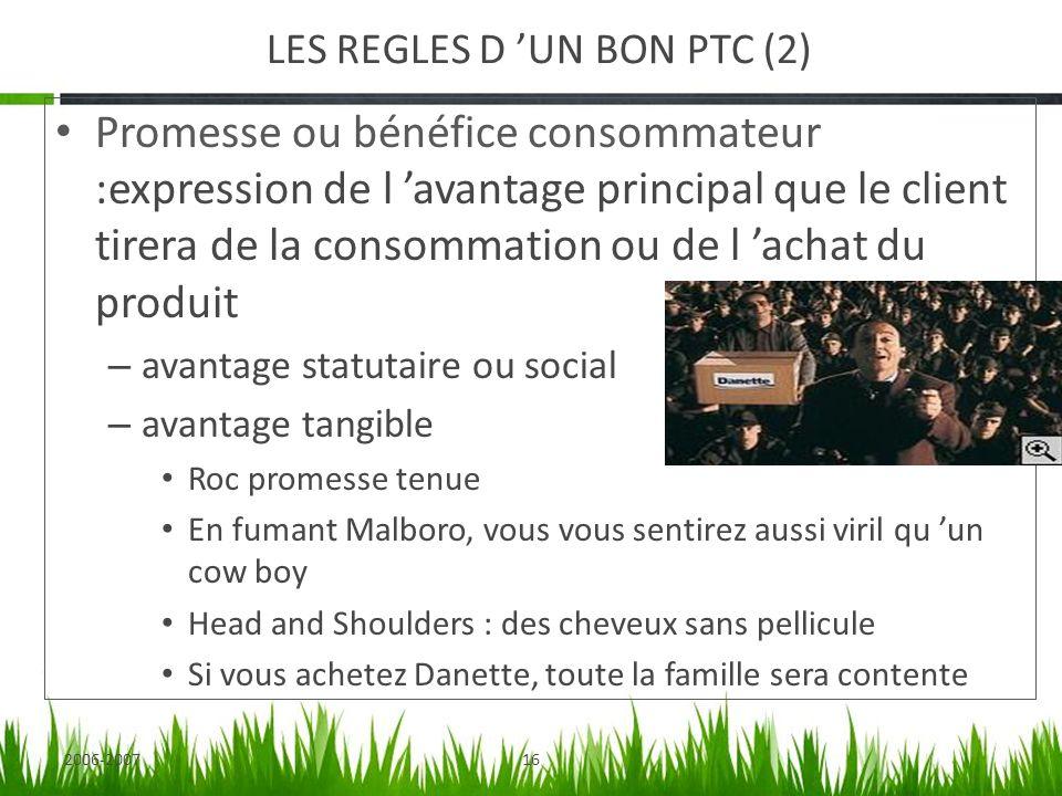 LES REGLES D 'UN BON PTC (2)
