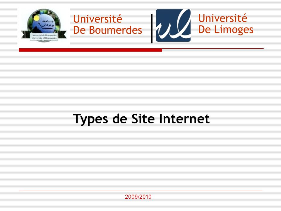 Types de Site Internet Université Université De Boumerdes De Limoges