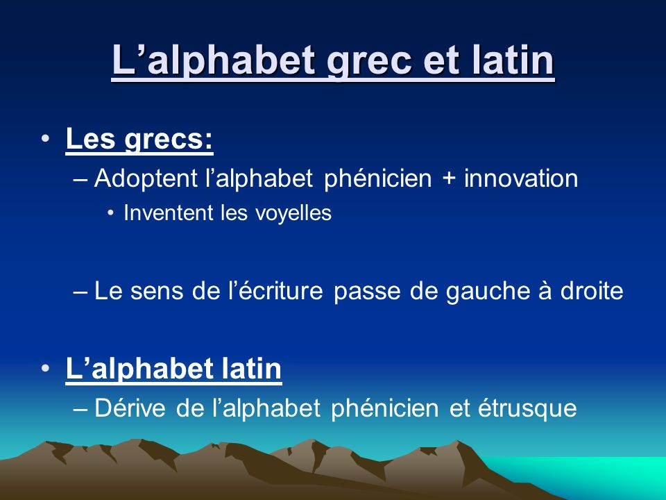 L'alphabet grec et latin
