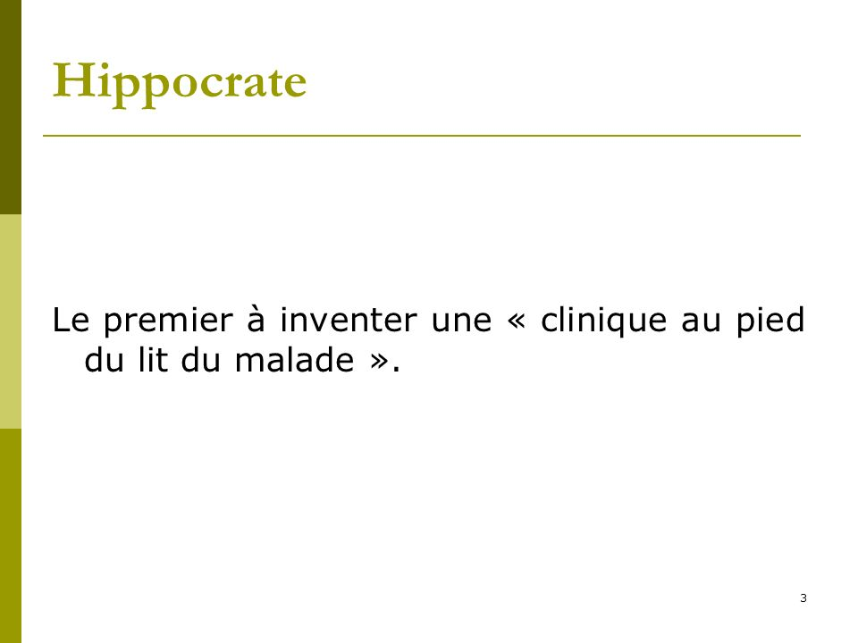 Hippocrate Le premier à inventer une « clinique au pied du lit du malade ».