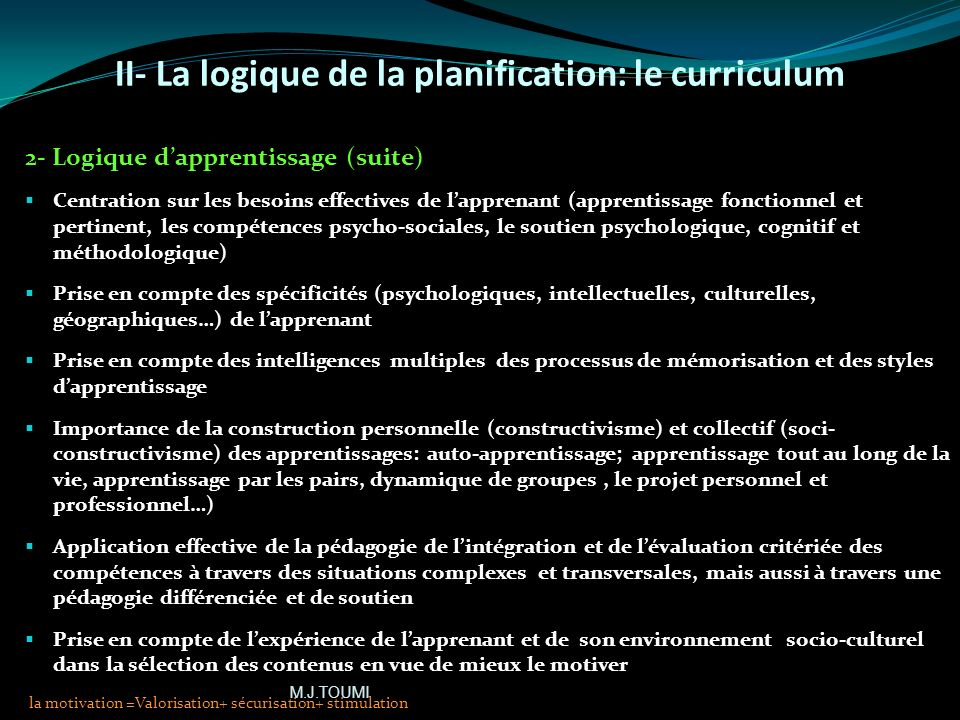 II- La logique de la planification: le curriculum