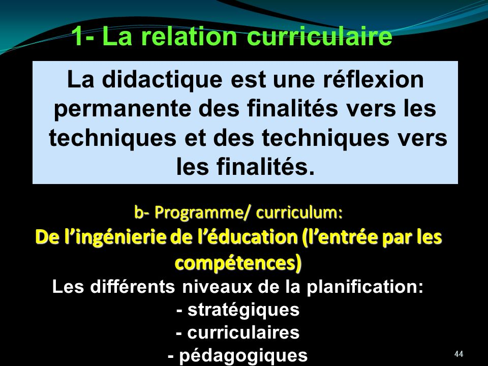 1- La relation curriculaire
