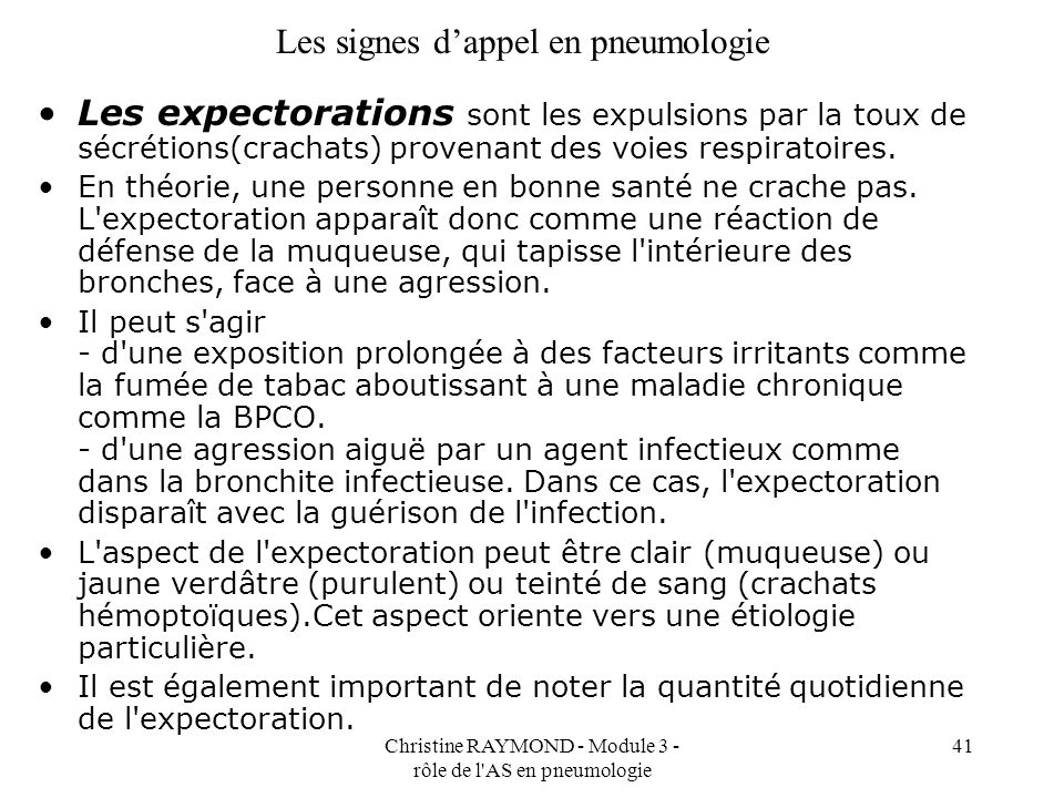 Les signes d'appel en pneumologie