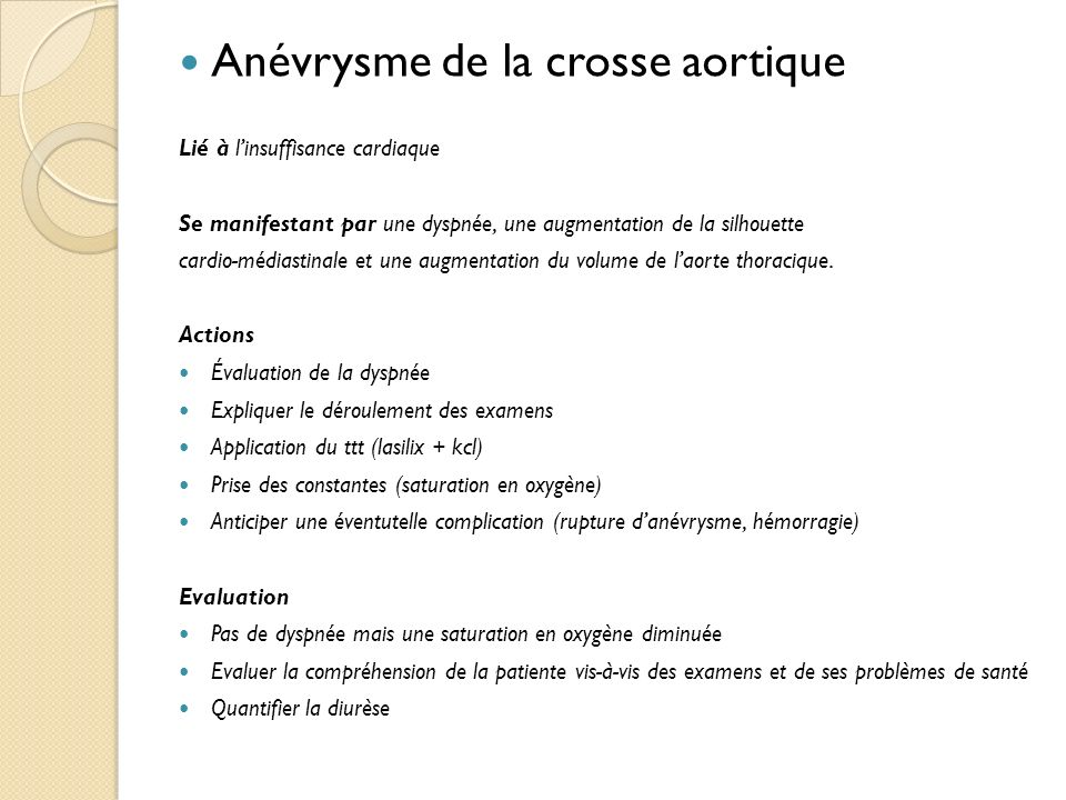 Anévrysme de la crosse aortique