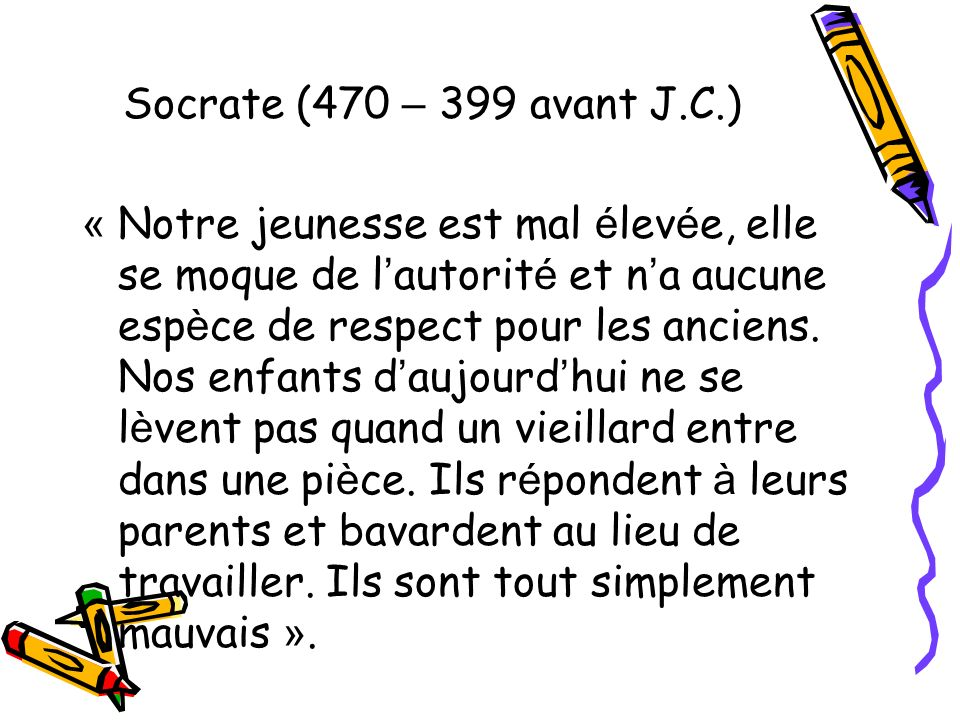 Socrate (470 – 399 avant J.C.)