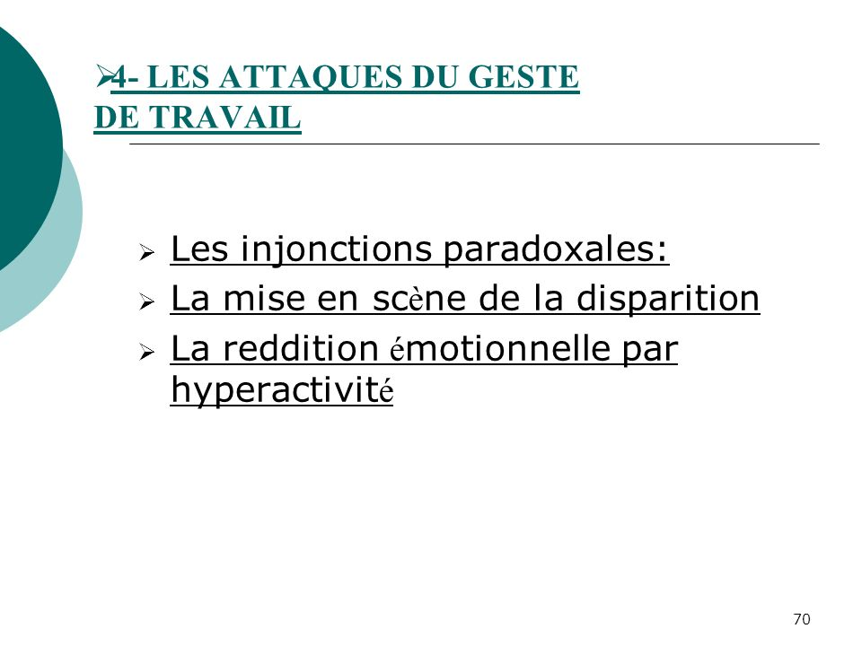 4- LES ATTAQUES DU GESTE DE TRAVAIL