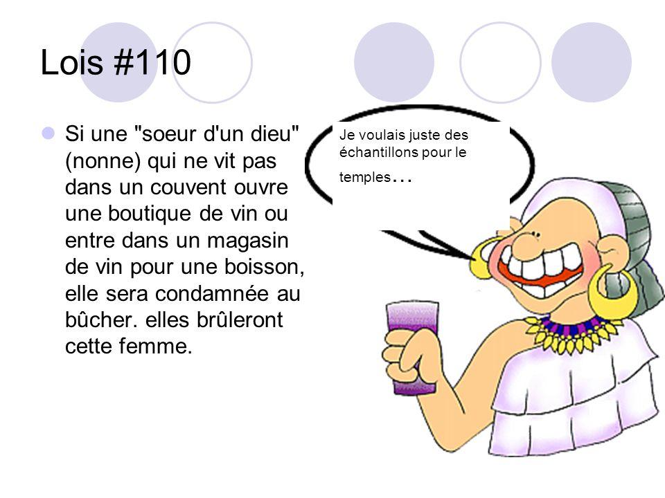 Lois #110