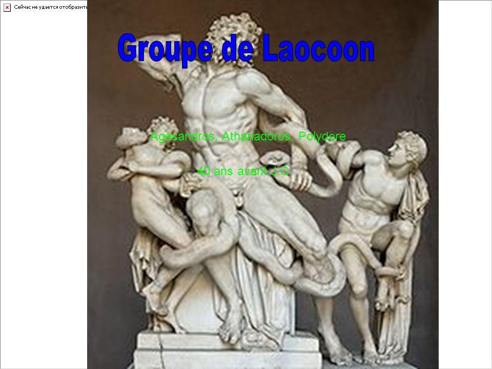 Groupe de Laocoon Agésandros, Athanadoros, Polydore 40 ans avant J.C.