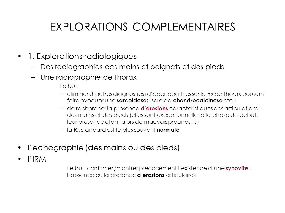 EXPLORATIONS COMPLEMENTAIRES