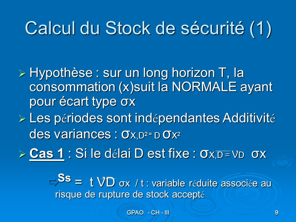 Calcul du Stock de sécurité (1)