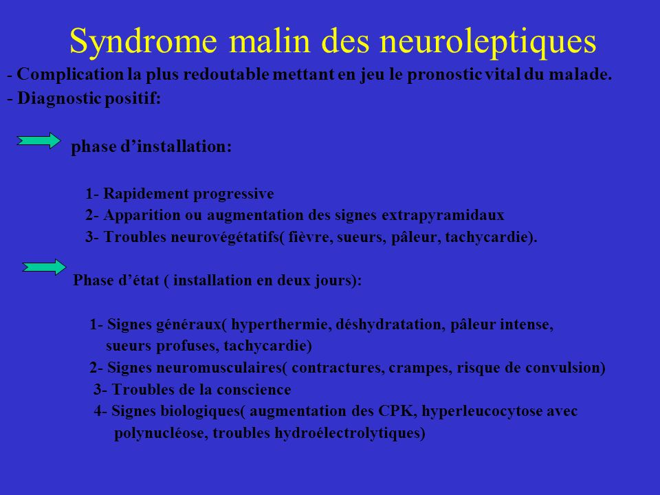 Syndrome malin des neuroleptiques