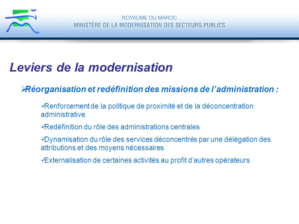 Leviers de la modernisation