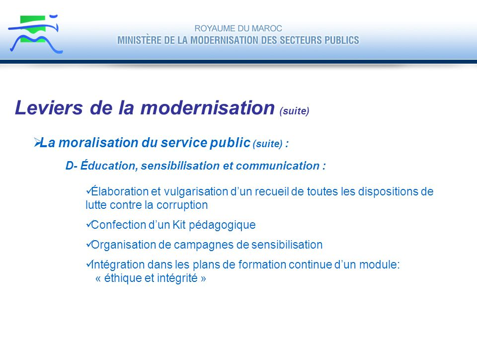 Leviers de la modernisation (suite)