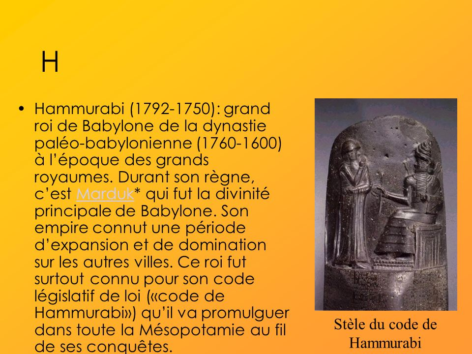 Stèle du code de Hammurabi