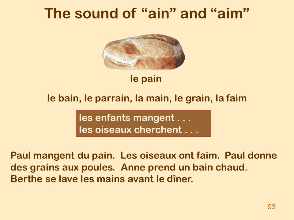 The sound of ain and aim