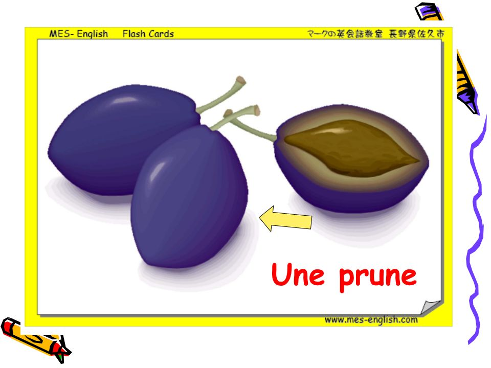 Une prune