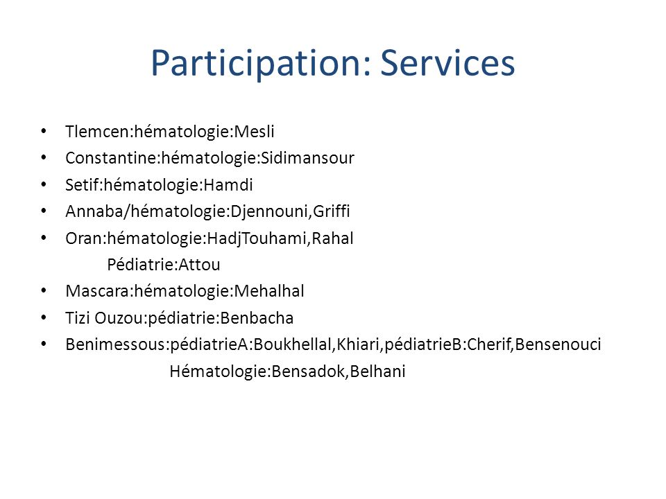 Participation: Services