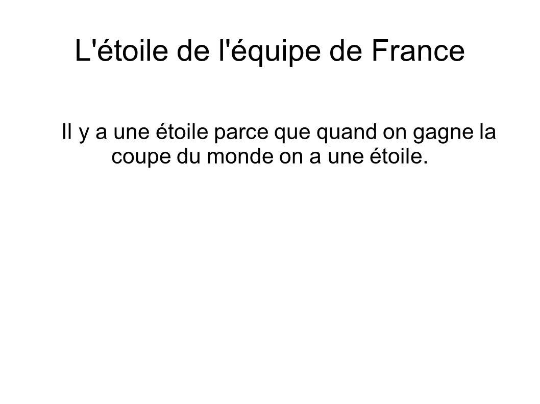 L étoile de l équipe de France