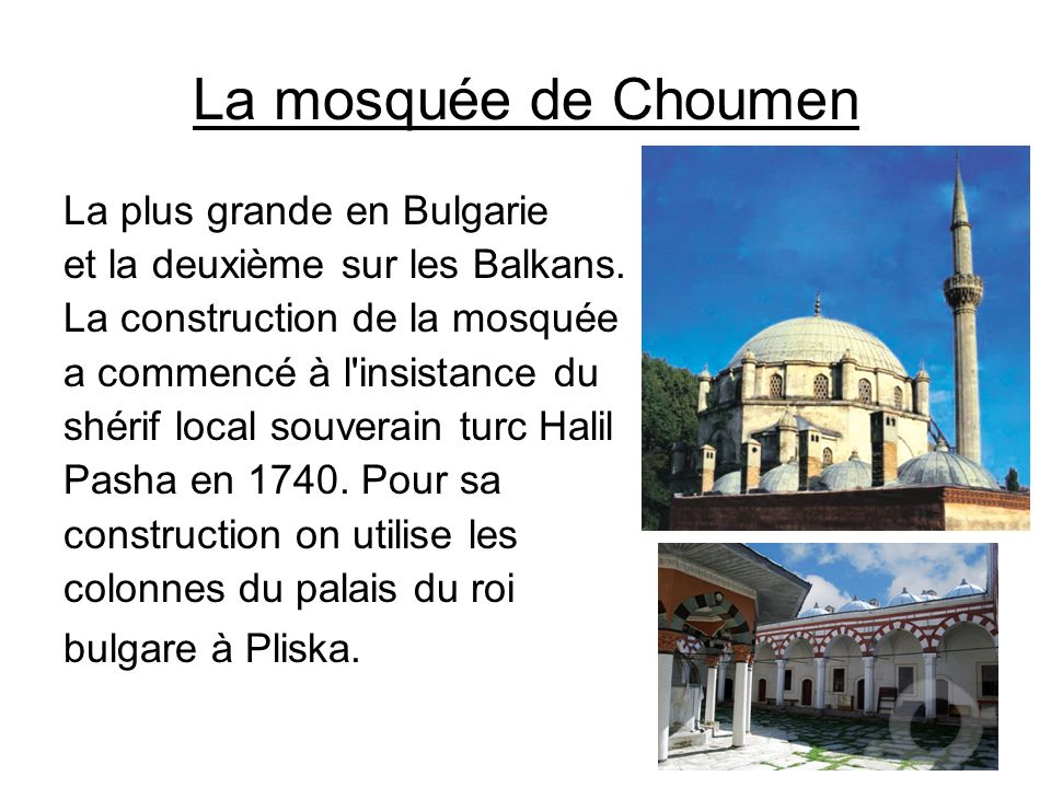 La mosquée de Choumen La plus grande en Bulgarie