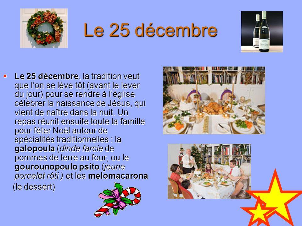 Le 25 décembre