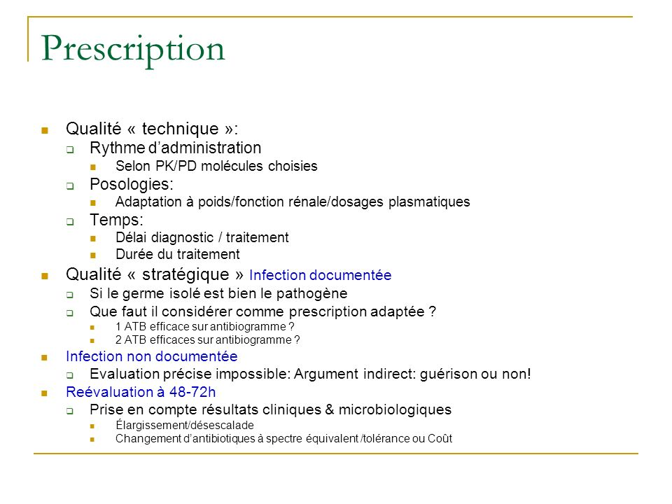 Prescription Qualité « technique »: