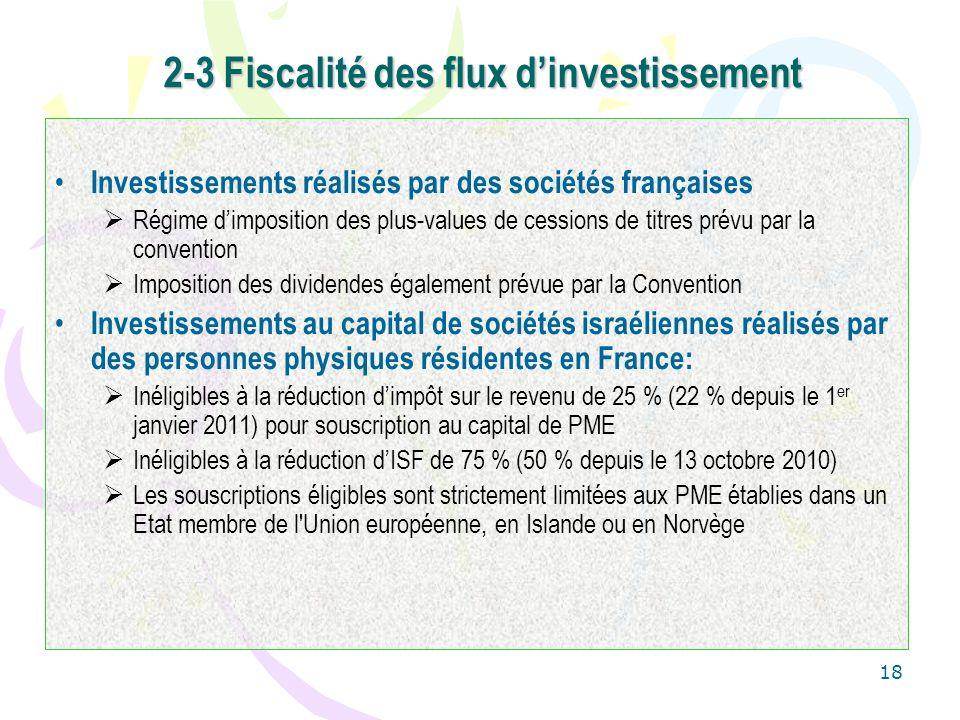 2-3 Fiscalité des flux d'investissement