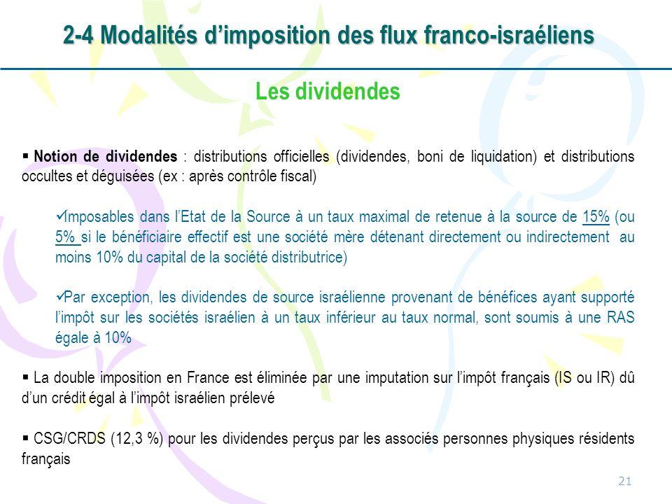 2-4 Modalités d'imposition des flux franco-israéliens