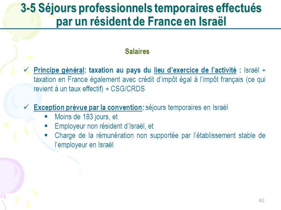 3-5 Séjours professionnels temporaires effectués par un résident de France en Israël
