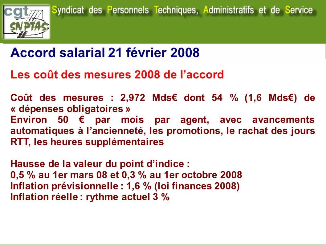 Accord salarial 21 février 2008