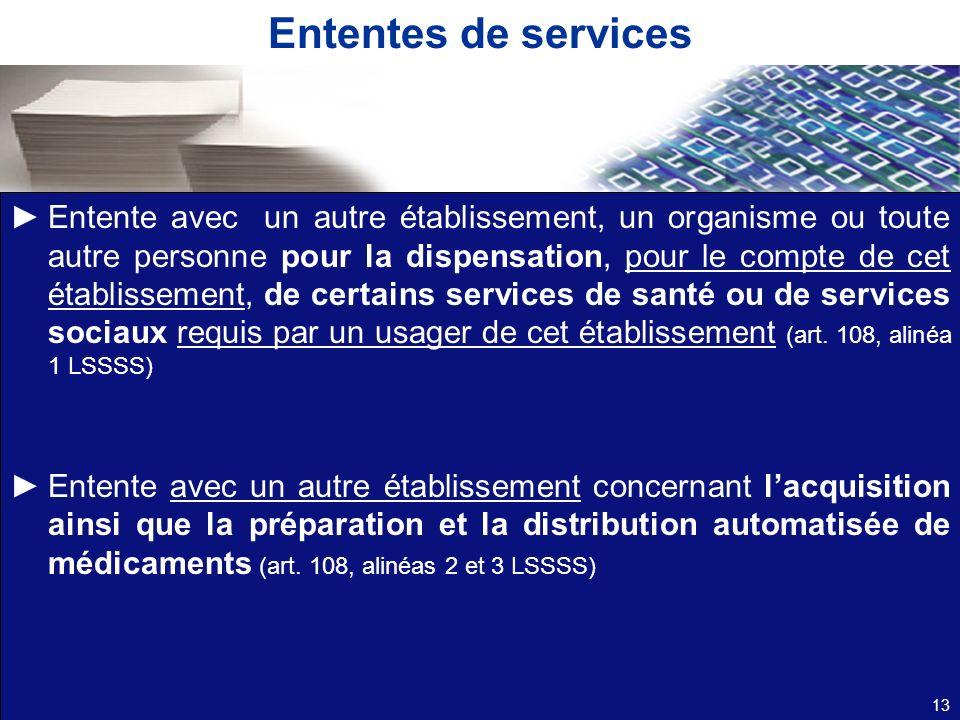 Ententes de services