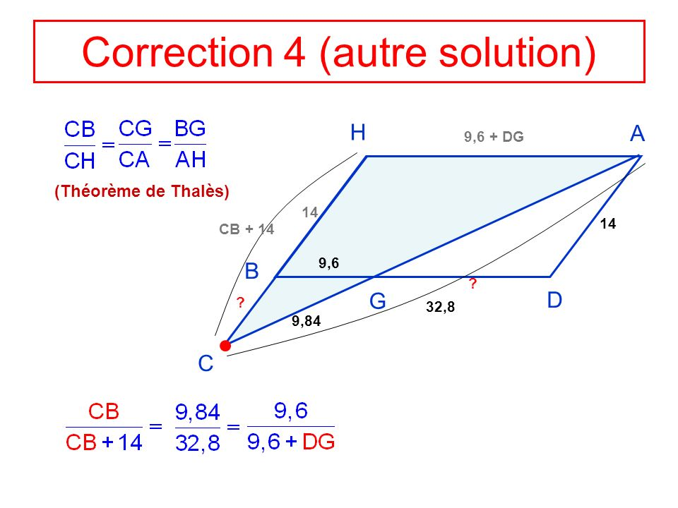 Correction 4 (autre solution)