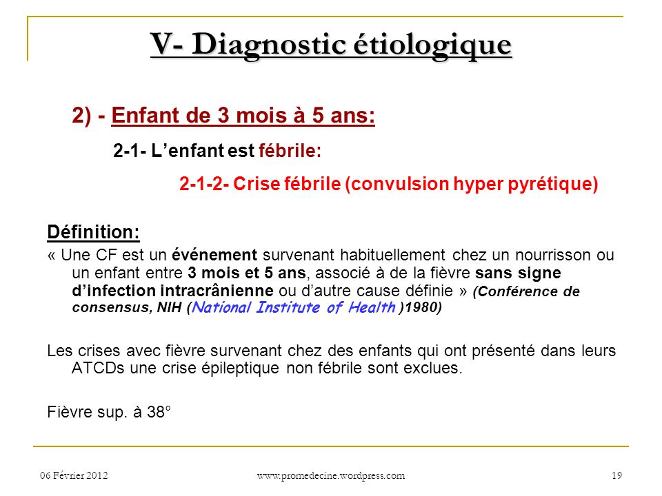 V- Diagnostic étiologique